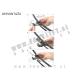 Silikonske brisalne metlice BOSCH AEROTWIN AR530S