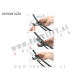 Brisalne metlice Bosch Aerotwin AR728S